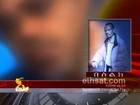 ESAT Ethiopian News July 28, 2012