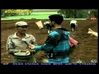 Ethiopian News in Amharic : Monday, July 23, 2012