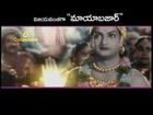 Maya Bazaar Trailers
