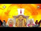 Lord Venkateswara Songs - Giridhara Gopala Hari