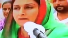 Parkash Singh Badal And Harsimrat Kaur V/S Center Congress Govt. - Sharomni Akali Dal badal