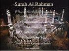 055 Surah Rahman, Abdul Rahman as-Sudais