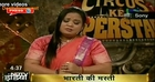 Laughter Queen Bharti [comedy]