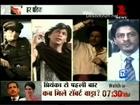 Zee Multiplex [Zee News ] 6th October 2012 Video Watch Online P2