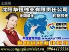 Tổng đại lý máy chiên ,bếp chiên khoai tây lốc xoáy tại Việt Nam