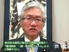 「現実的に憲法改正はできそうですか?」伊勢三郎さんからの質問(H24.12.11)